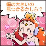 ATR【あべれーじ・とぅるー・れんじ】【真の値幅の平均】