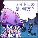 ピボット【ぴぼっと】【pivot】