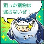 TOB【てぃーおーびー】【株式公開買付】【Take Over Bid】