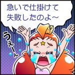 W%R【だぶりゅー・ぱーせんと・あーる】